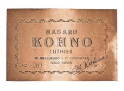 kohno-1976-label